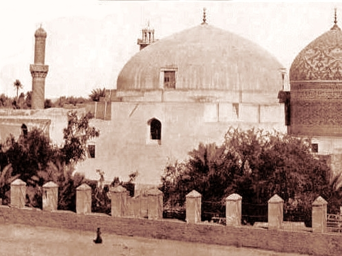 Baghdad Shareef 1914 rare old picture 3