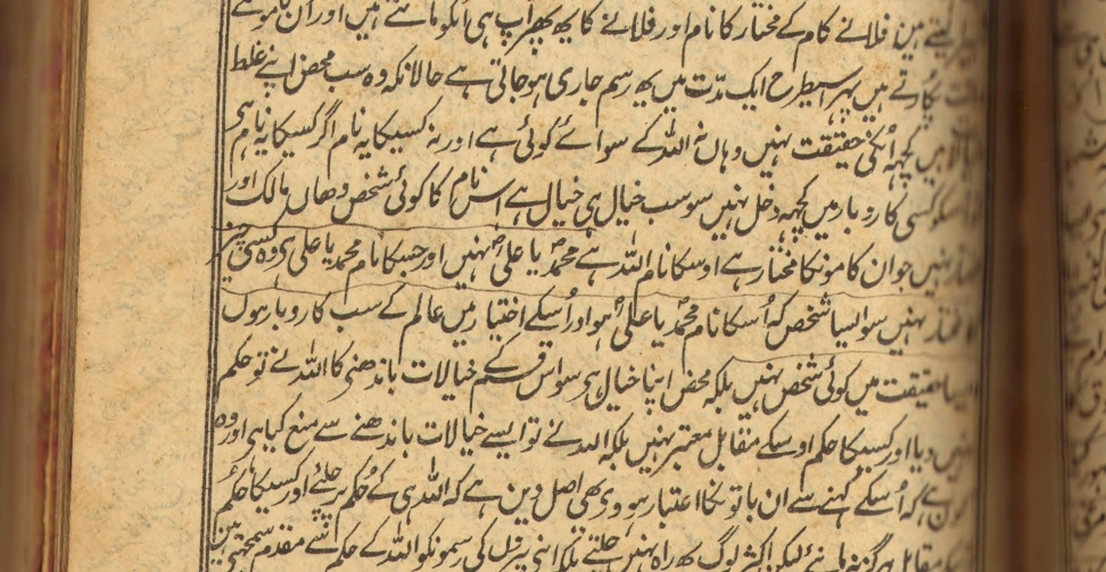 WHY THE DIFFERENCES-?- REFERENCES-1-20- Excerpt-from Deoband to Bareily by Allamah Kaukab Noorani Okarvi
