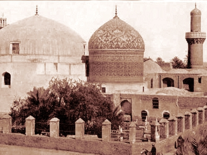 Baghdad Shareef 1914 rare old picture